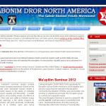 HabonimDror.org
